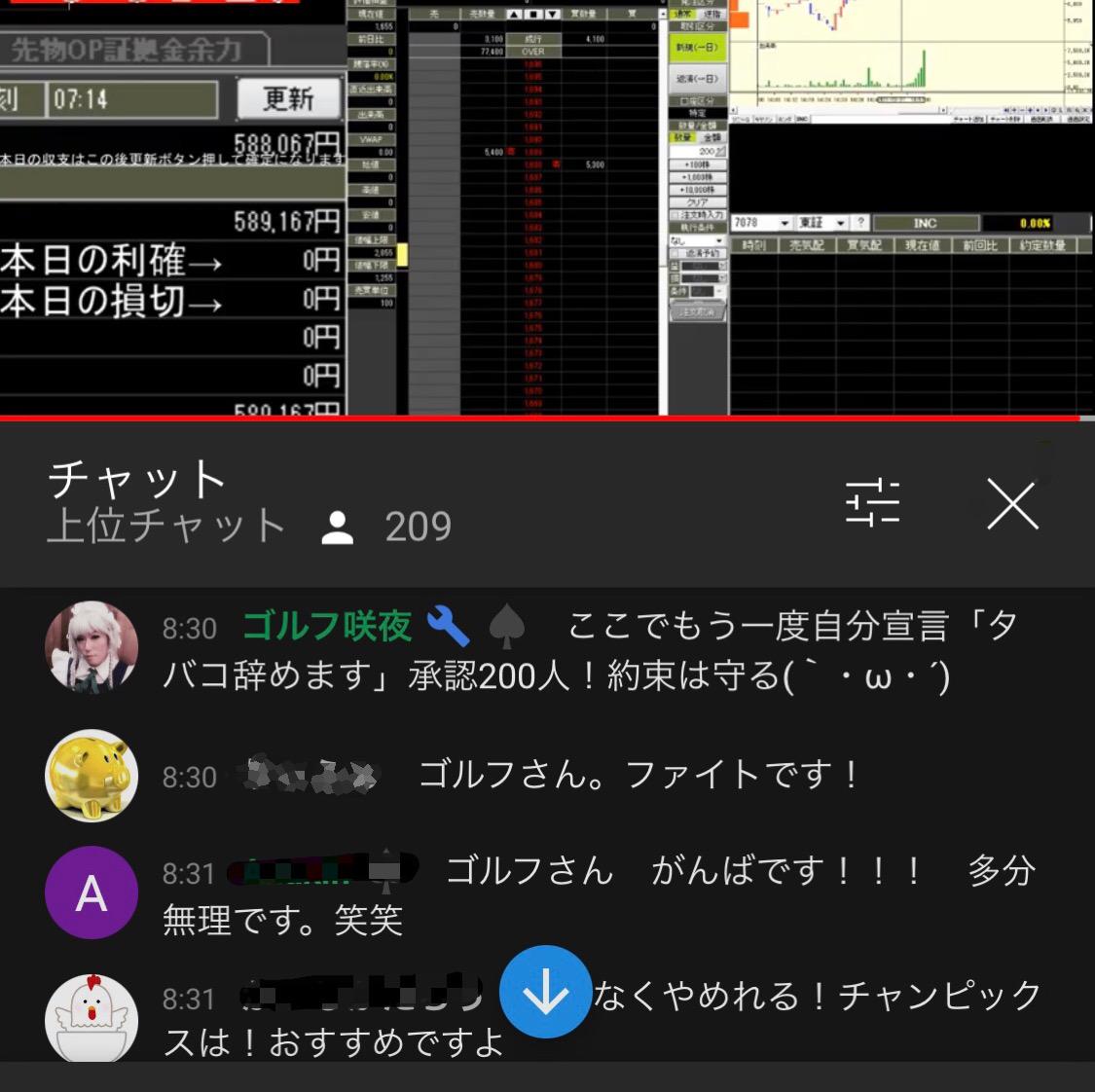 f:id:sakuya_golf:20210401155806j:plain