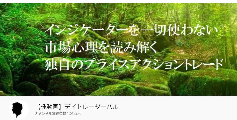 f:id:sakuya_golf:20210405211804j:plain
