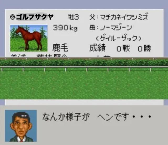 f:id:sakuya_golf:20210413180716j:plain