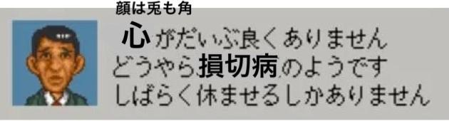f:id:sakuya_golf:20210413180749j:plain