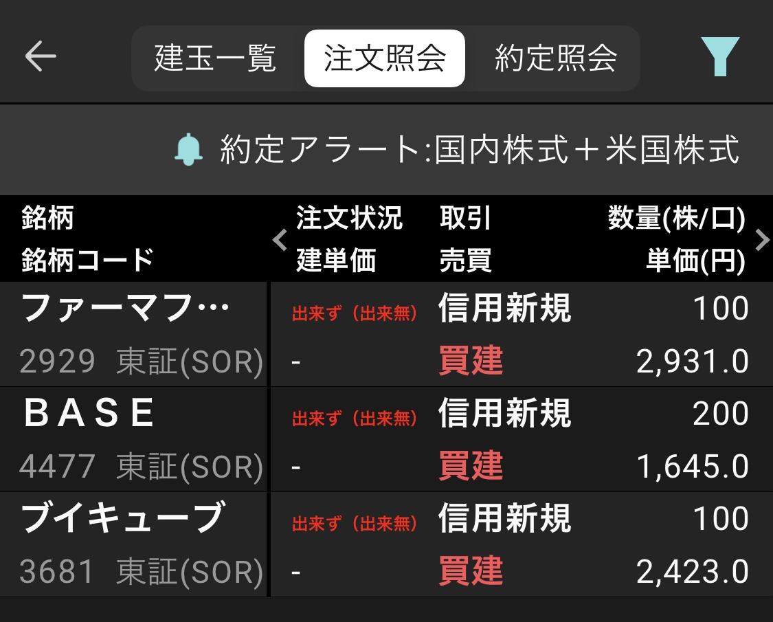 f:id:sakuya_golf:20210527203644j:plain