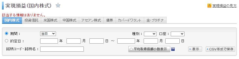 f:id:sakuya_golf:20210602192409j:plain