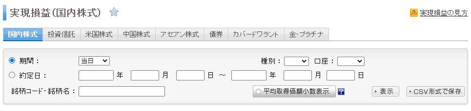 f:id:sakuya_golf:20210610183854j:plain