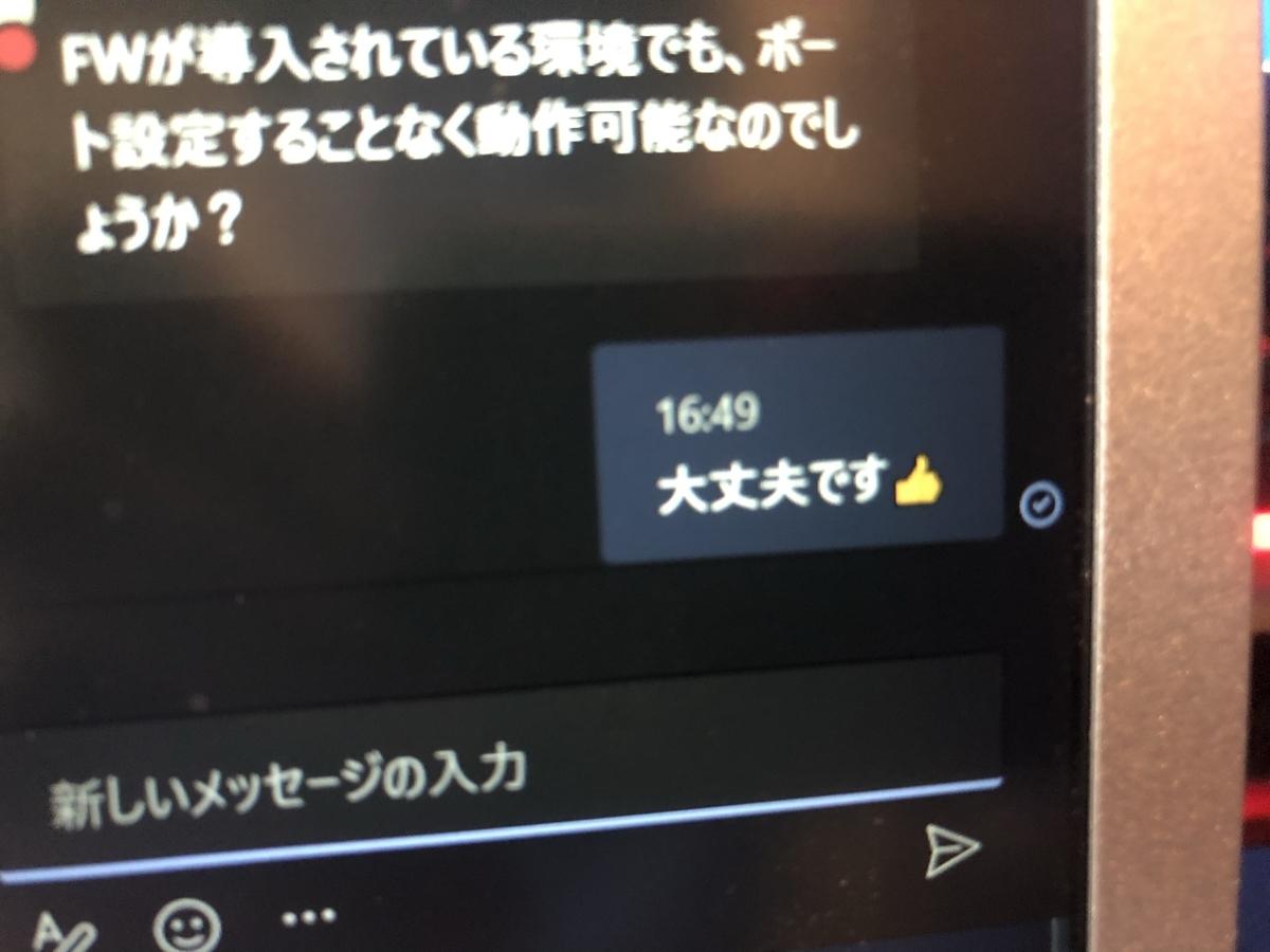f:id:sakuya_golf:20210611200717j:plain