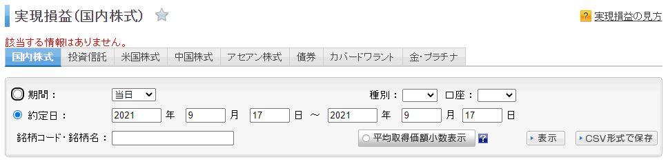 f:id:sakuya_golf:20210617202532j:plain