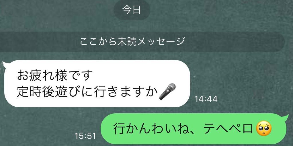 f:id:sakuya_golf:20210624204415j:plain