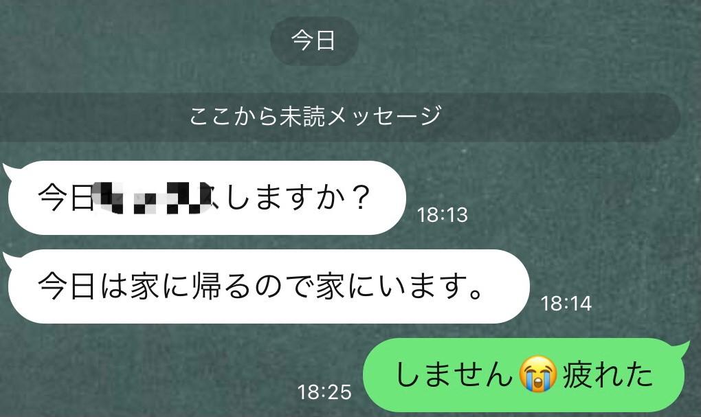 f:id:sakuya_golf:20210624204423j:plain