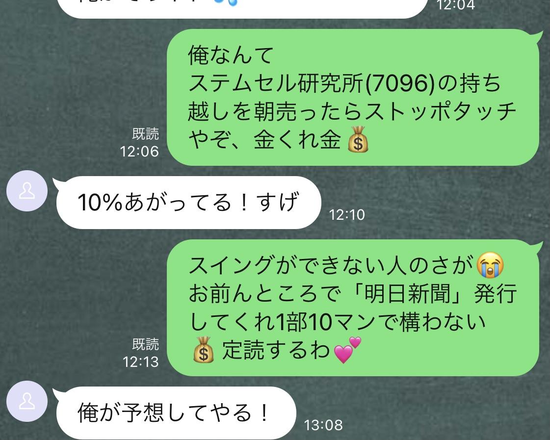 f:id:sakuya_golf:20210708203753j:plain