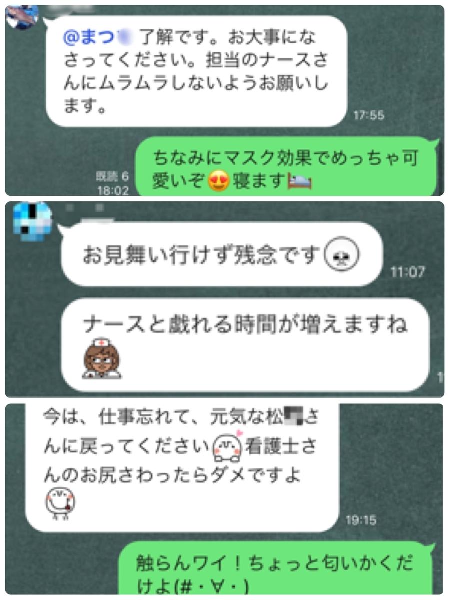 f:id:sakuya_golf:20210717142752j:plain