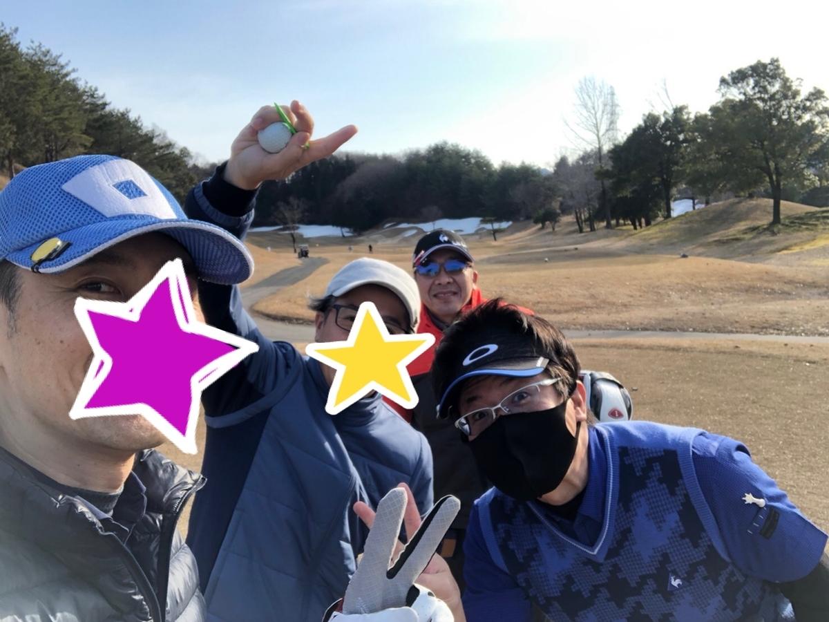 f:id:sakuya_golf:20210801192239j:plain