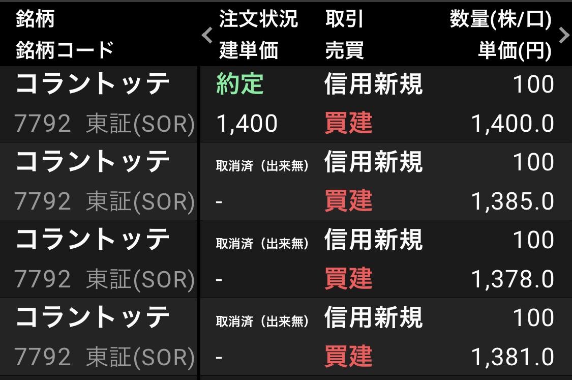 f:id:sakuya_golf:20210804162128j:plain