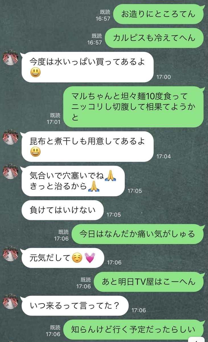 f:id:sakuya_golf:20210811171545j:plain