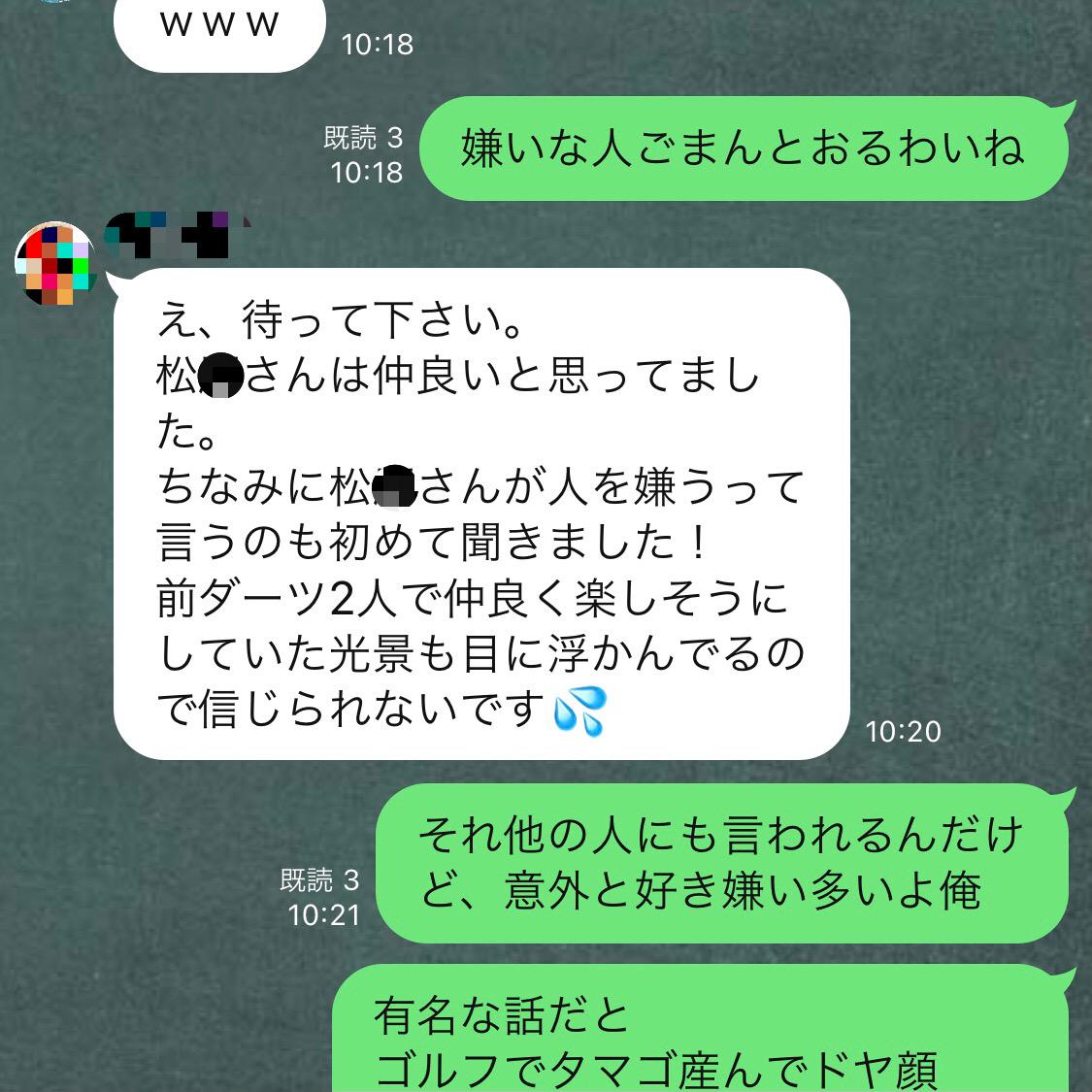 f:id:sakuya_golf:20210817170655j:plain