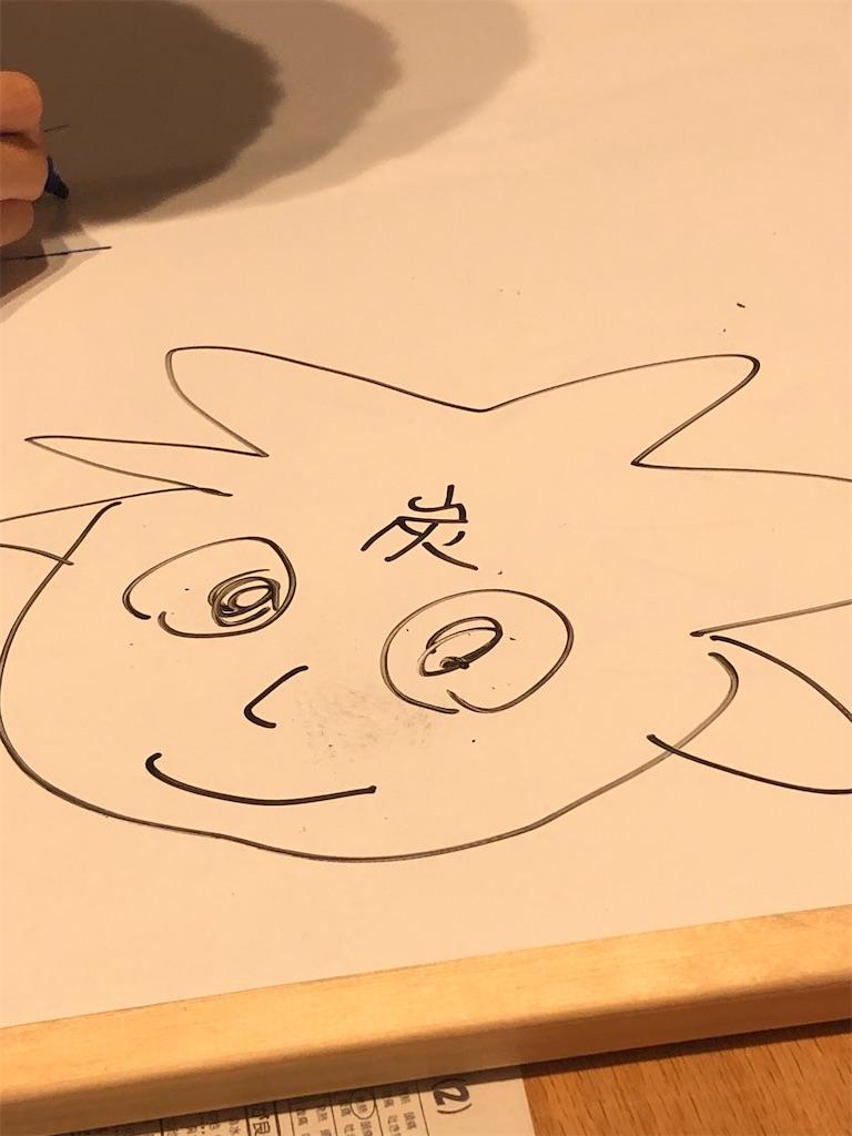 f:id:sakuyachang:20200510233741j:image