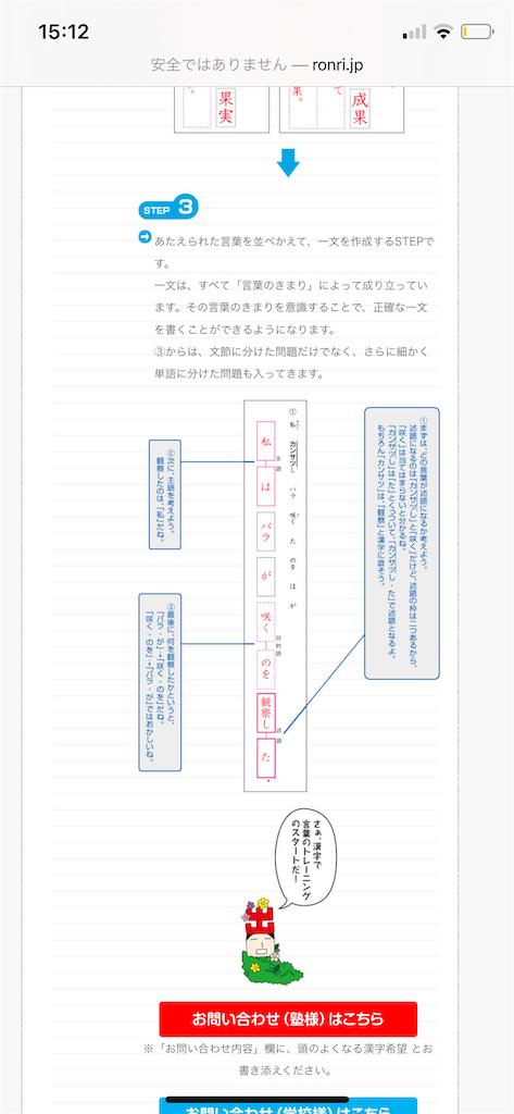 f:id:sakuyachang:20200607151236p:image