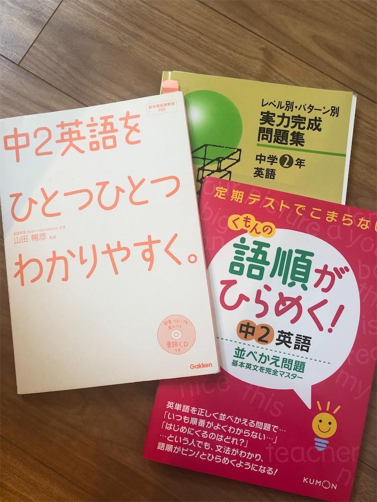 f:id:sakuyachang:20200617183219j:image