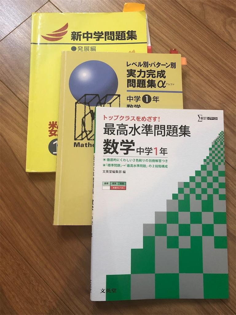 f:id:sakuyachang:20200618115848j:image