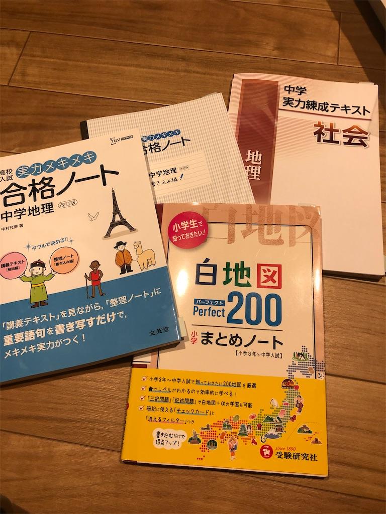 f:id:sakuyachang:20200622015001j:image