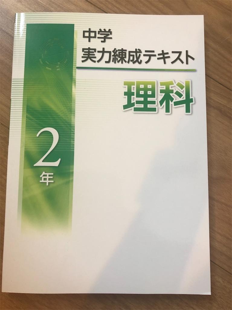 f:id:sakuyachang:20200622015934j:image