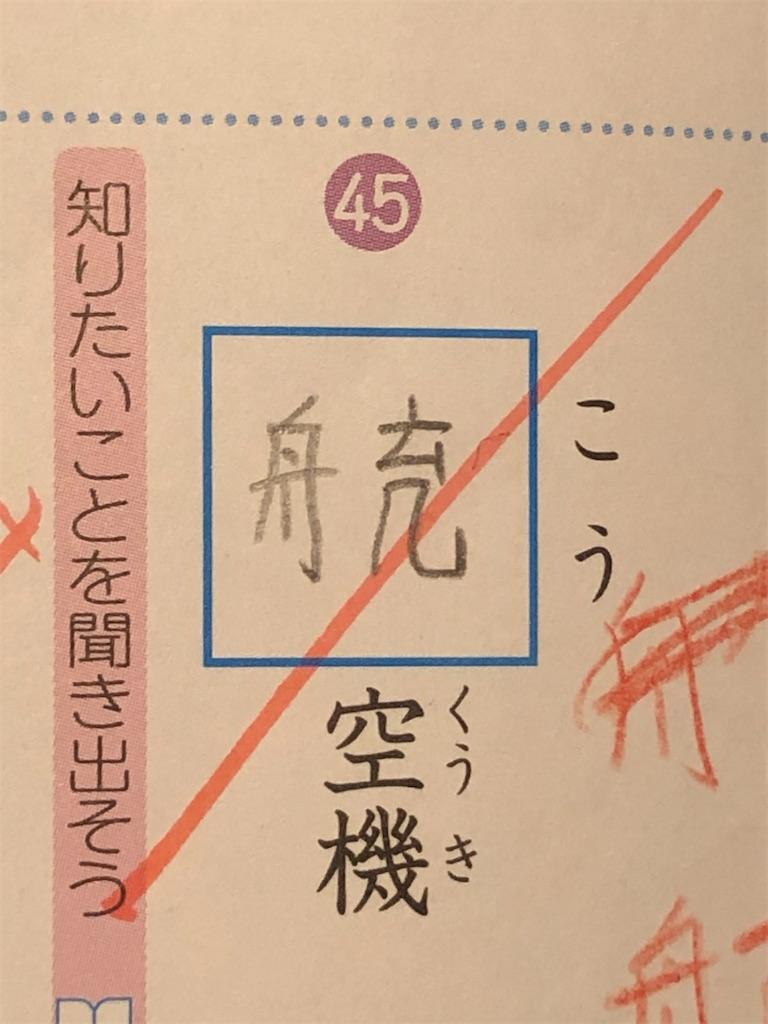 f:id:sakuyachang:20200710130330j:image
