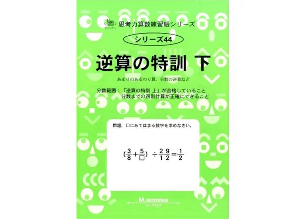 f:id:sakuyachang:20210914080324j:image