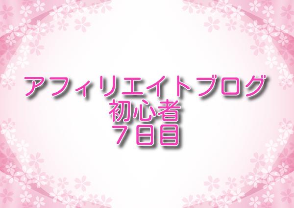 f:id:sakuyamama:20190422012121p:plain