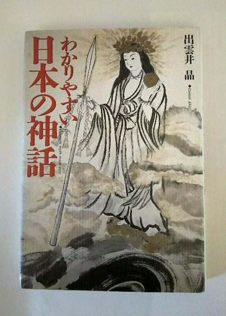 f:id:sakuyamonju:20190118210856j:plain