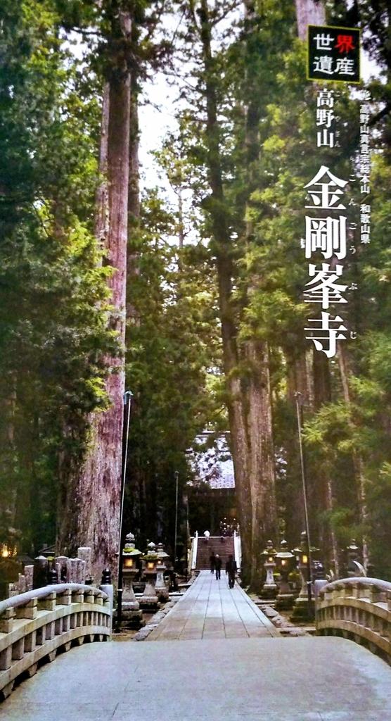 f:id:sakuyamonju:20190213203823j:plain
