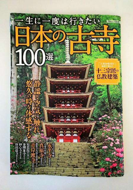 f:id:sakuyamonju:20190213205705j:plain