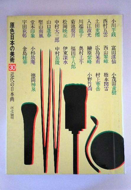 f:id:sakuyamonju:20190228171458j:plain