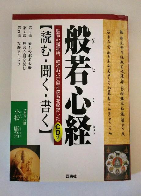 f:id:sakuyamonju:20190405223152j:plain