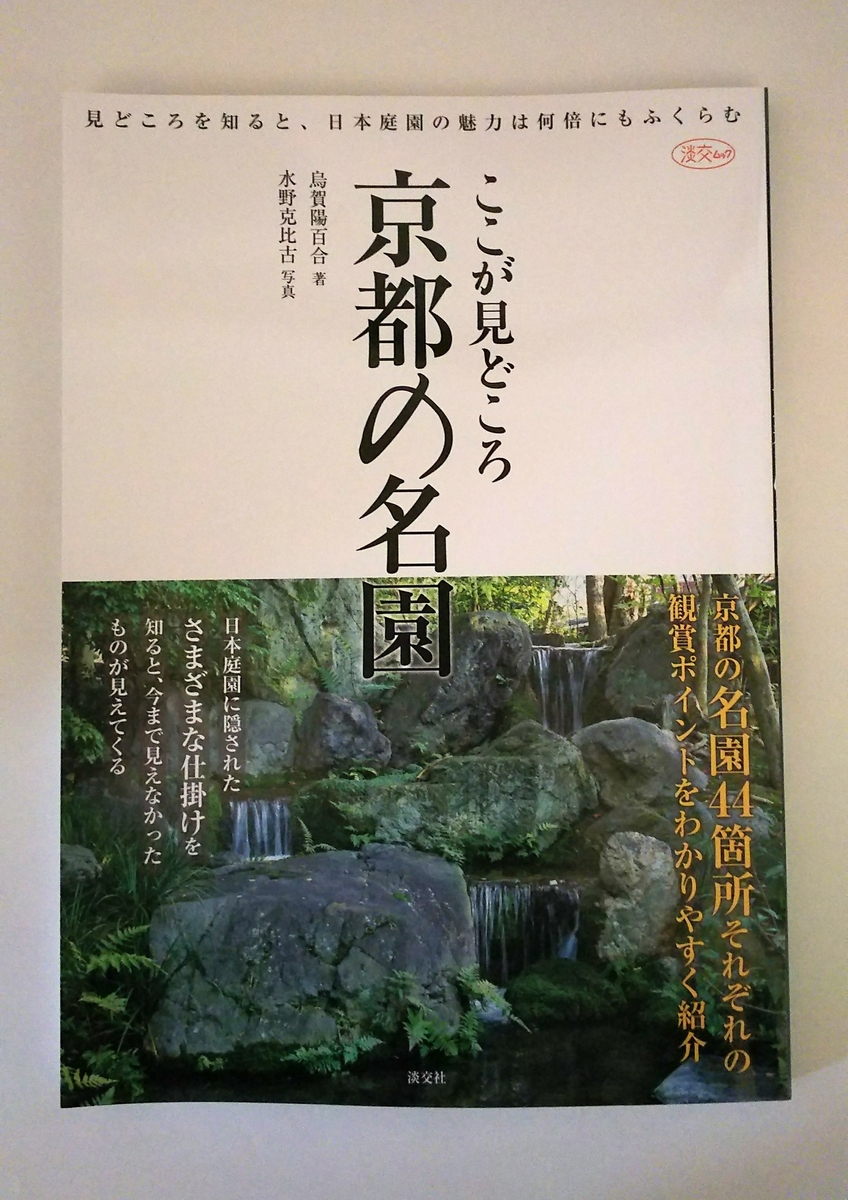 f:id:sakuyamonju:20190412130019j:plain