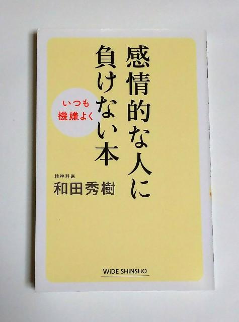 f:id:sakuyamonju:20190426163843j:plain