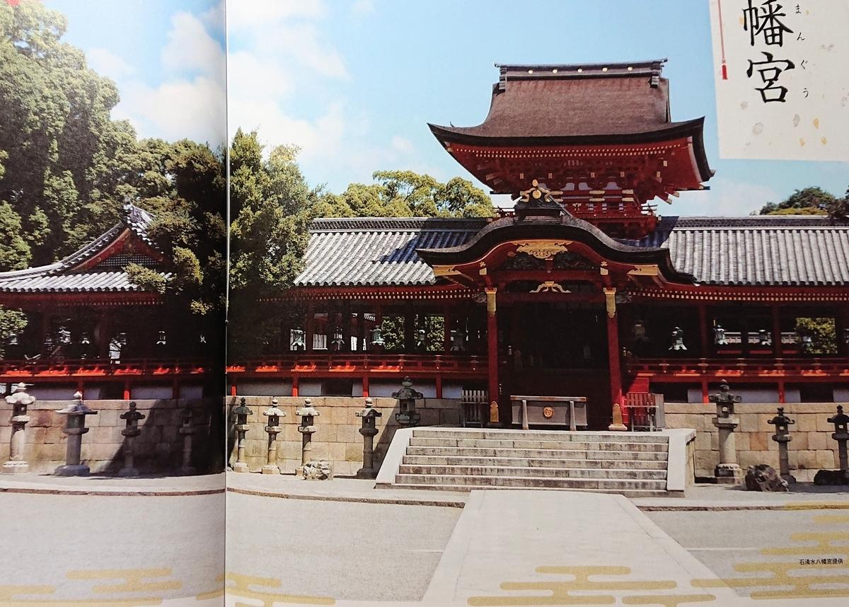 f:id:sakuyamonju:20190511232054j:plain