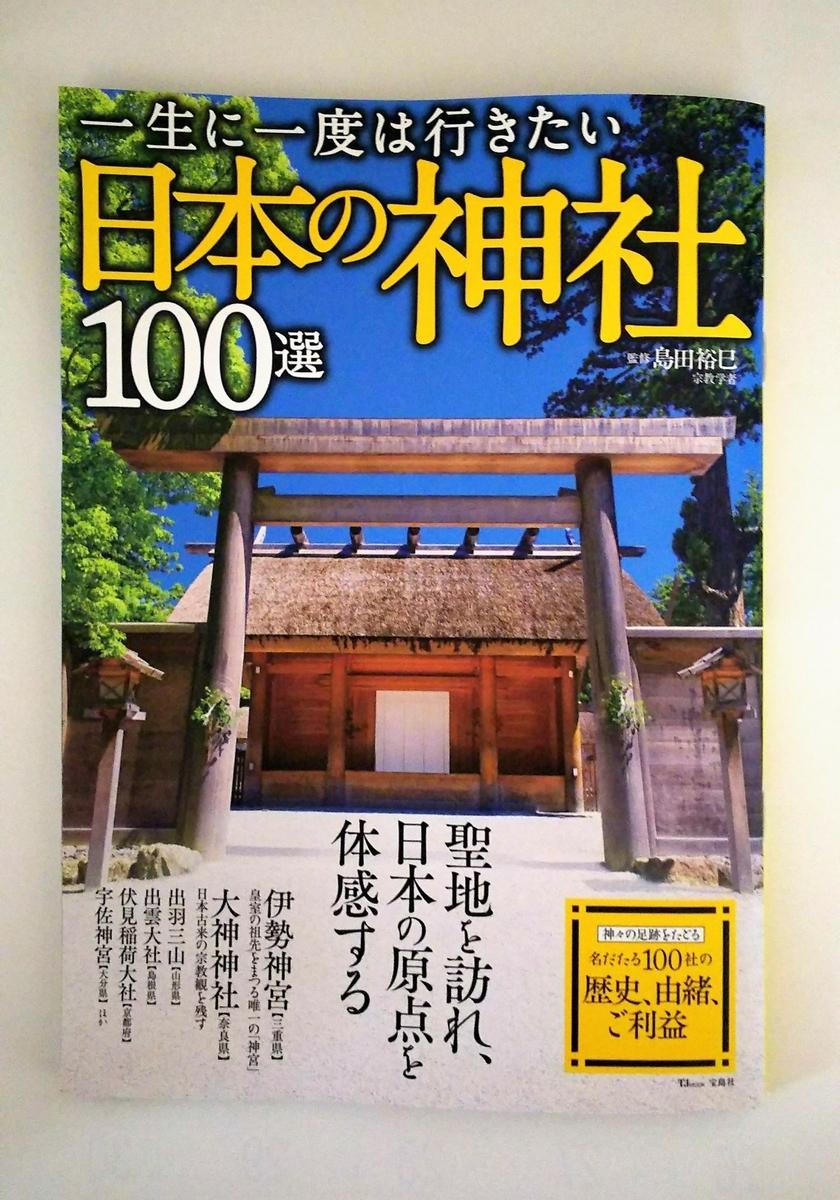 f:id:sakuyamonju:20190512020338j:plain