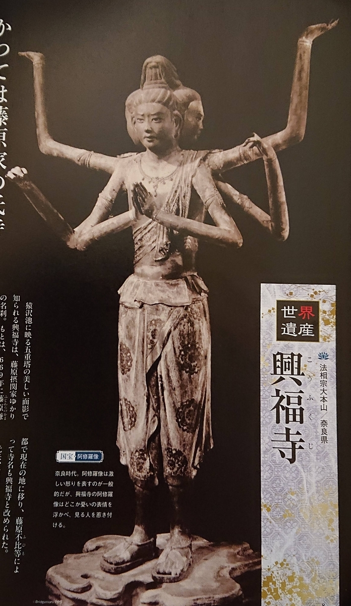 f:id:sakuyamonju:20190527205830j:plain