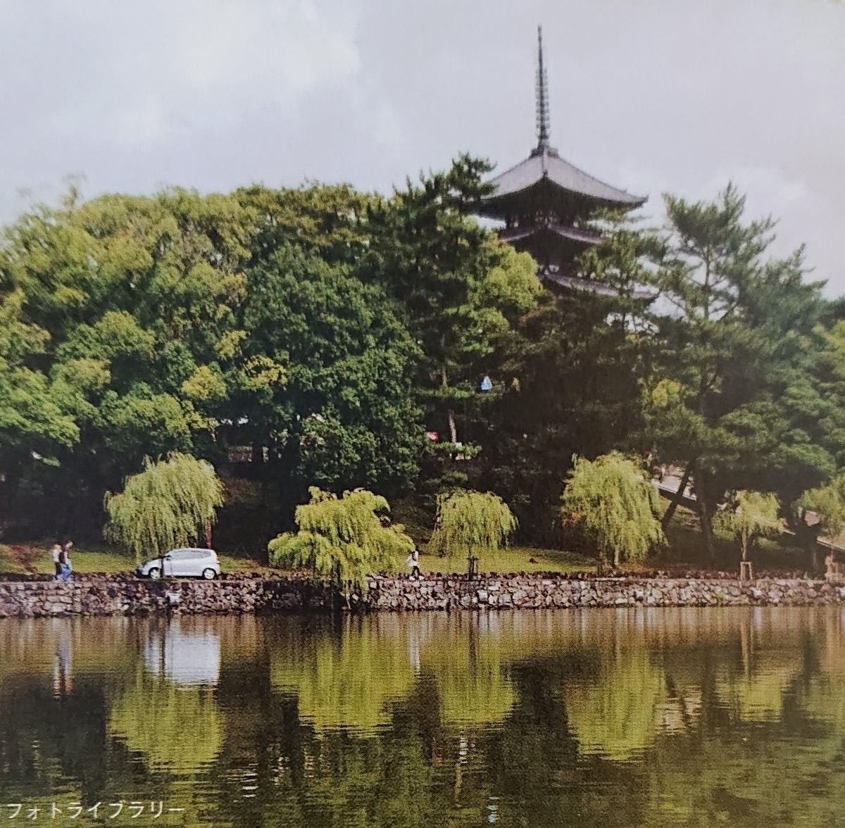 f:id:sakuyamonju:20190527210143j:plain