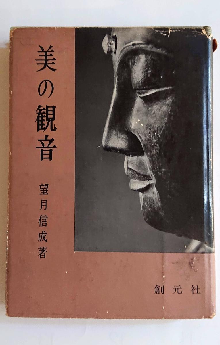 f:id:sakuyamonju:20190909000024j:plain