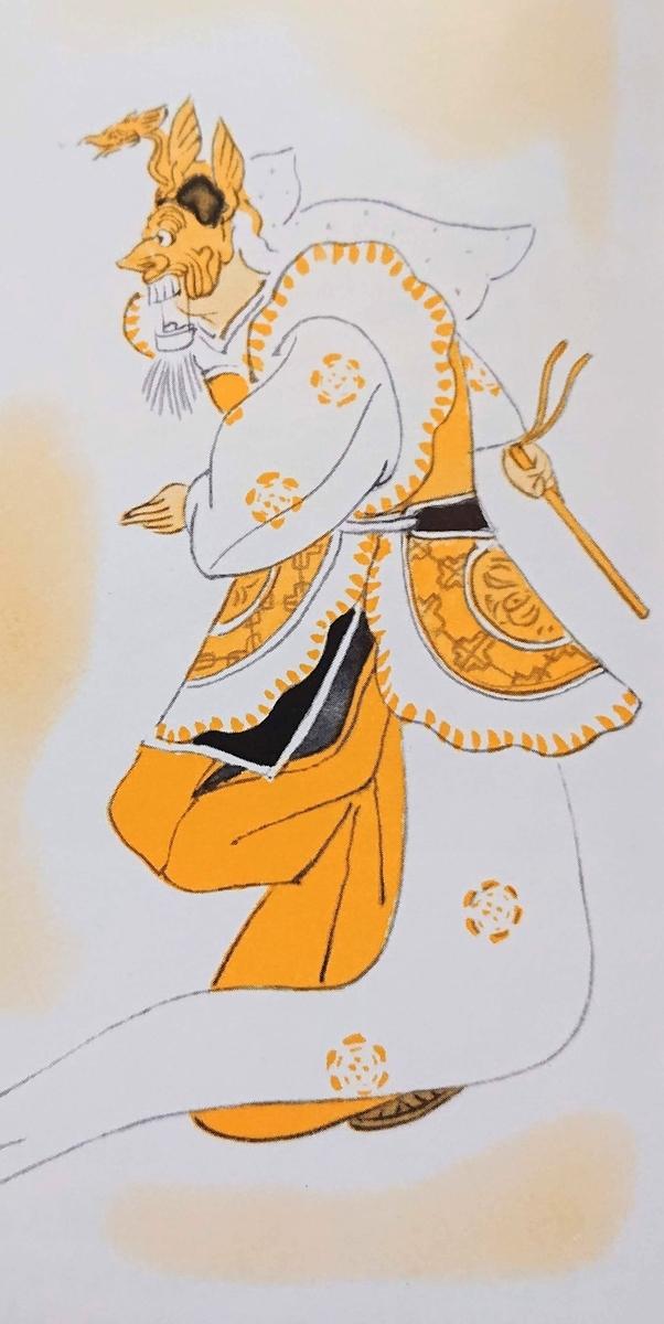 f:id:sakuyamonju:20191124144011j:plain