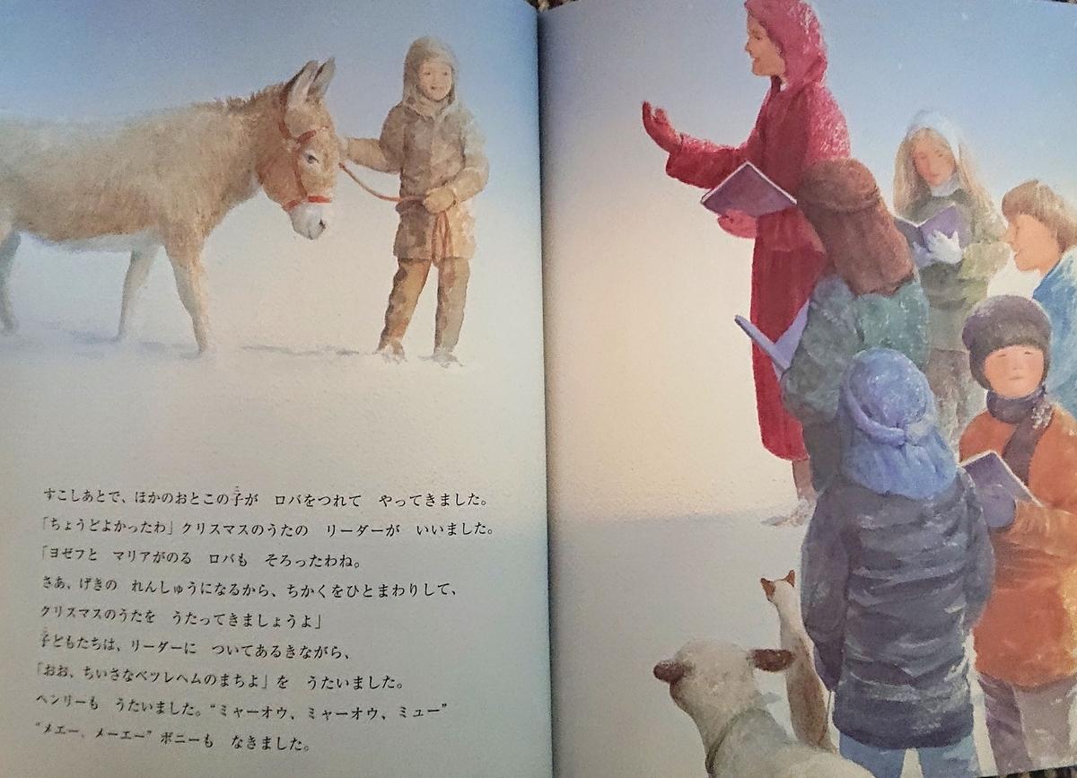 f:id:sakuyamonju:20191225150235j:plain
