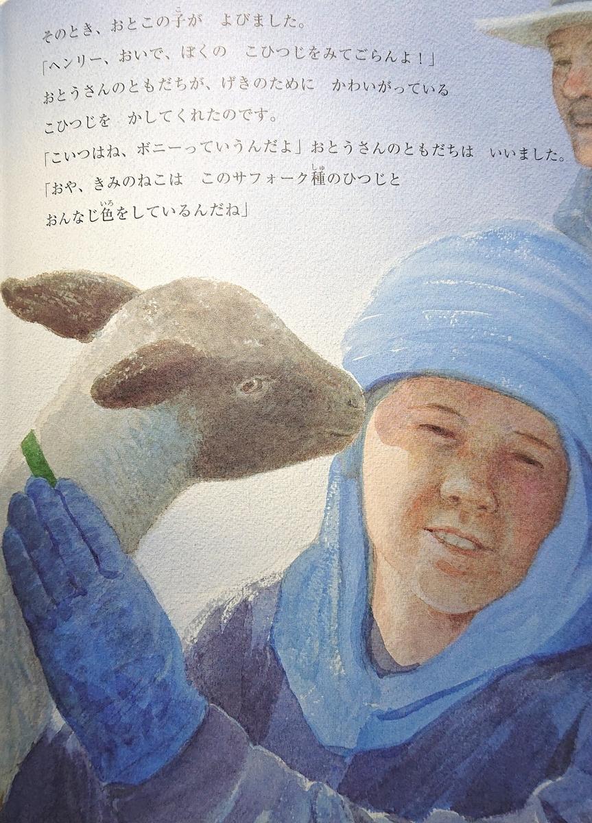 f:id:sakuyamonju:20191225161205j:plain