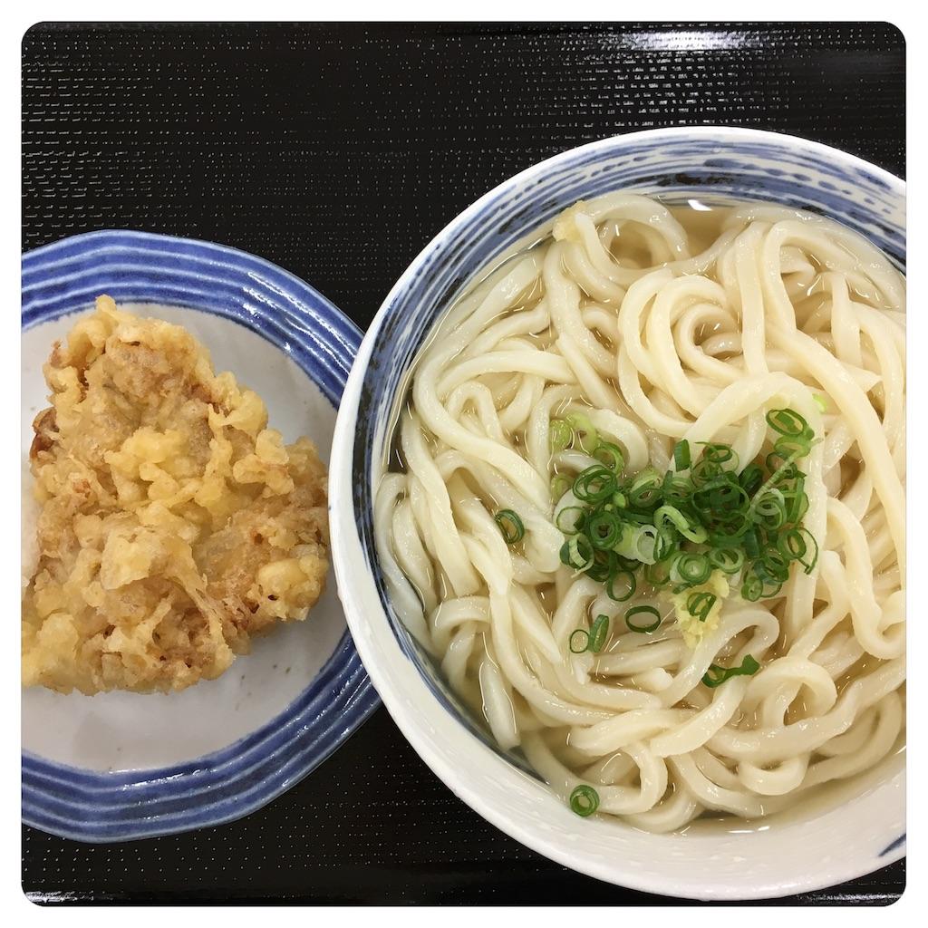 f:id:sakuyamoon:20180924082852j:image