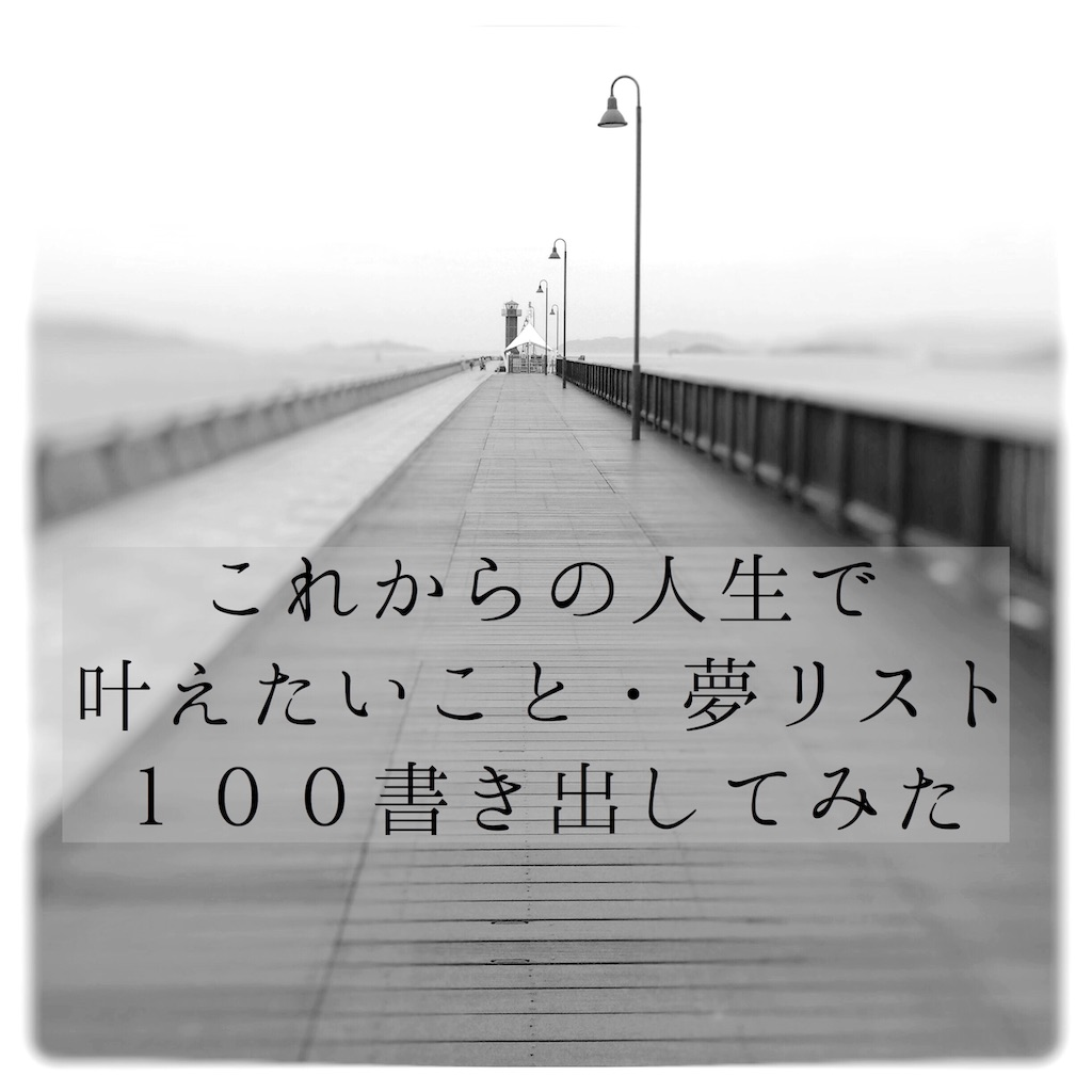 f:id:sakuyamoon:20181006011732j:image