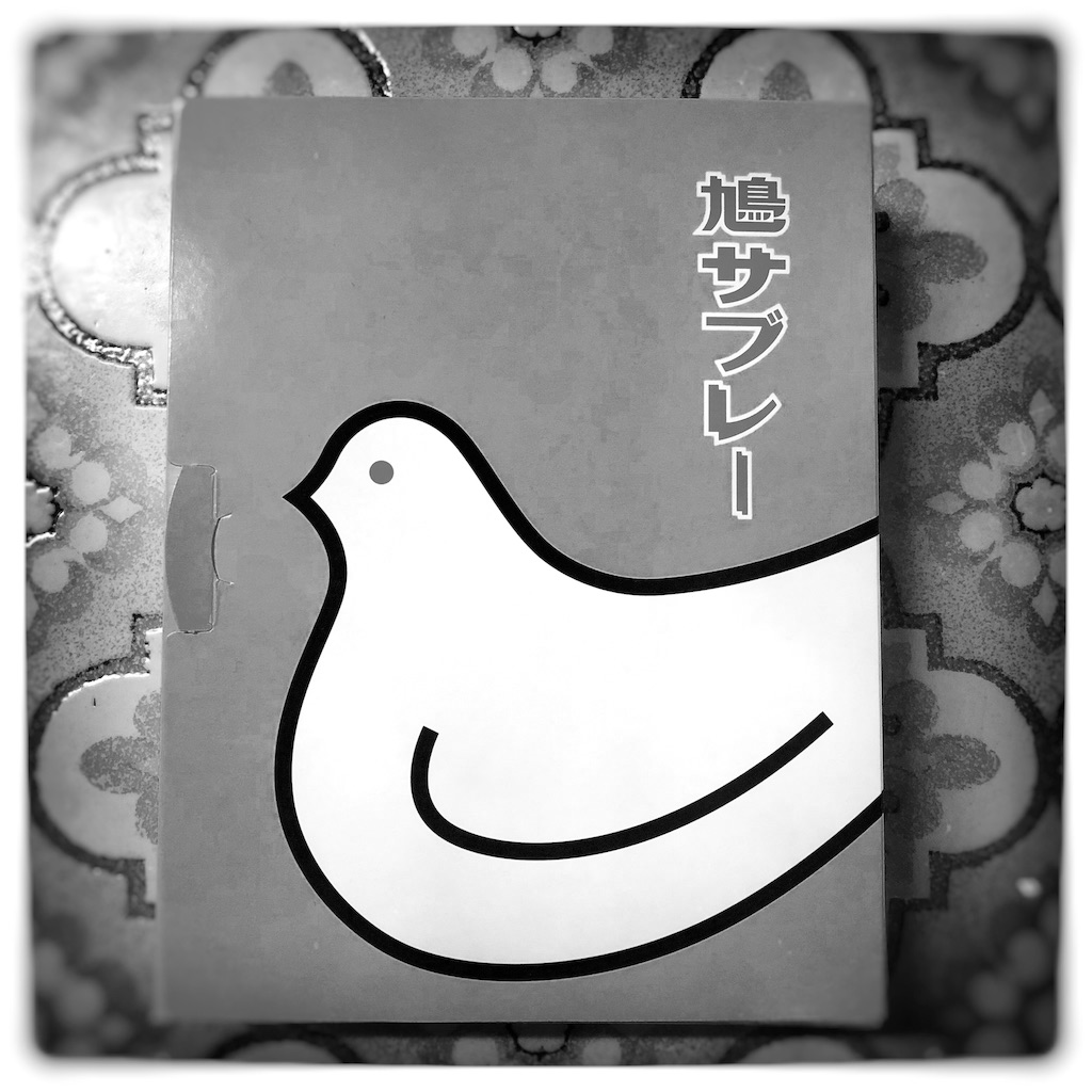 f:id:sakuyamoon:20181013002019j:image