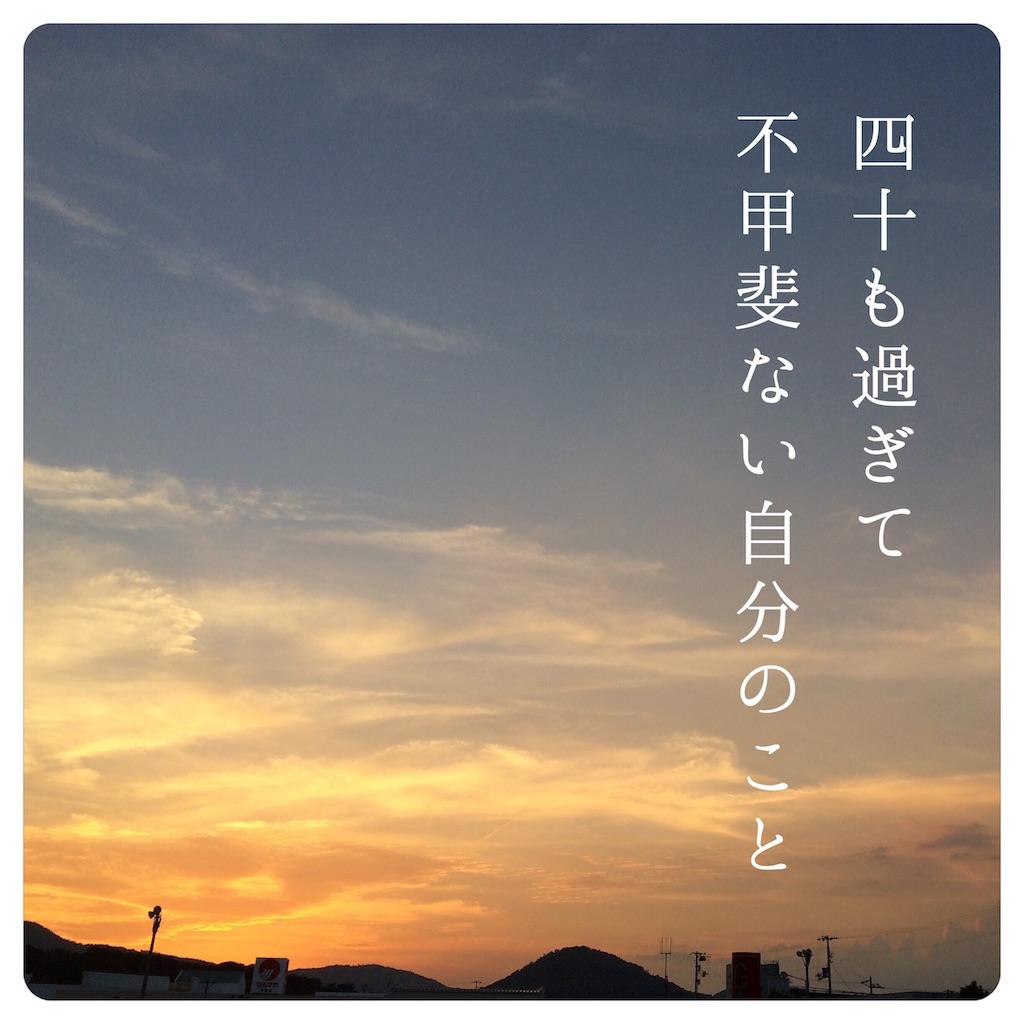 f:id:sakuyamoon:20181021232529j:image