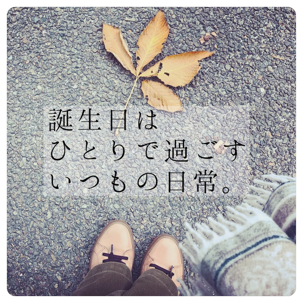 f:id:sakuyamoon:20181114002732j:image
