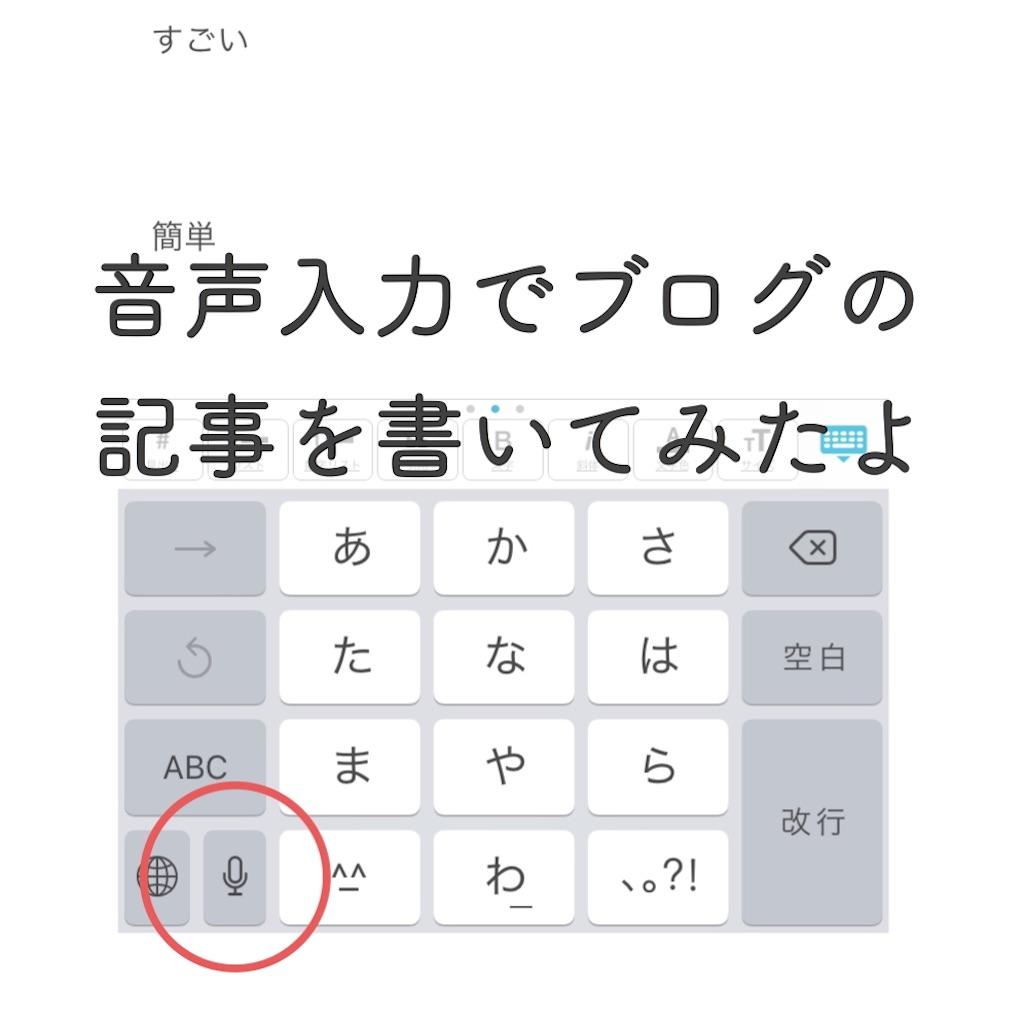 f:id:sakuyamoon:20181211211201j:image