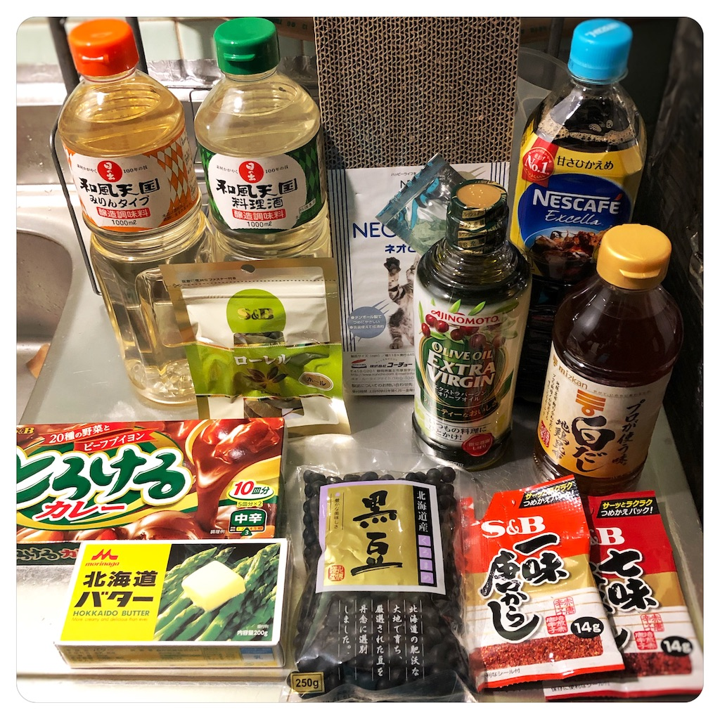 f:id:sakuyamoon:20181221045902j:image