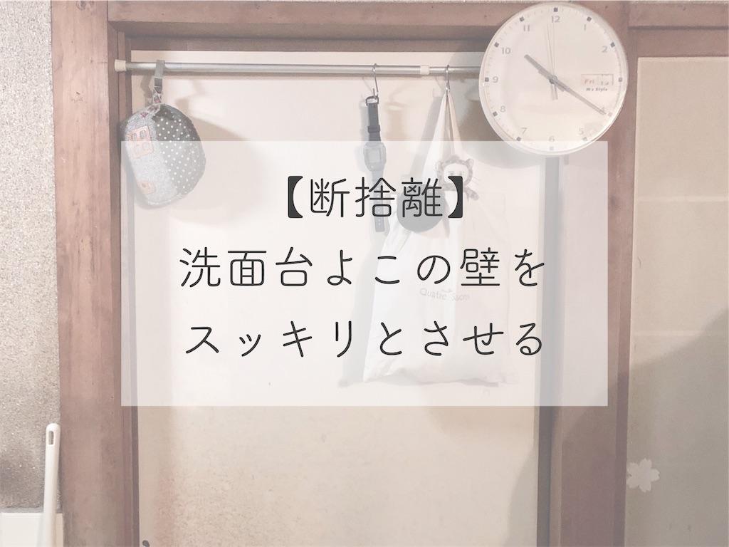 f:id:sakuyamoon:20190115192928j:image