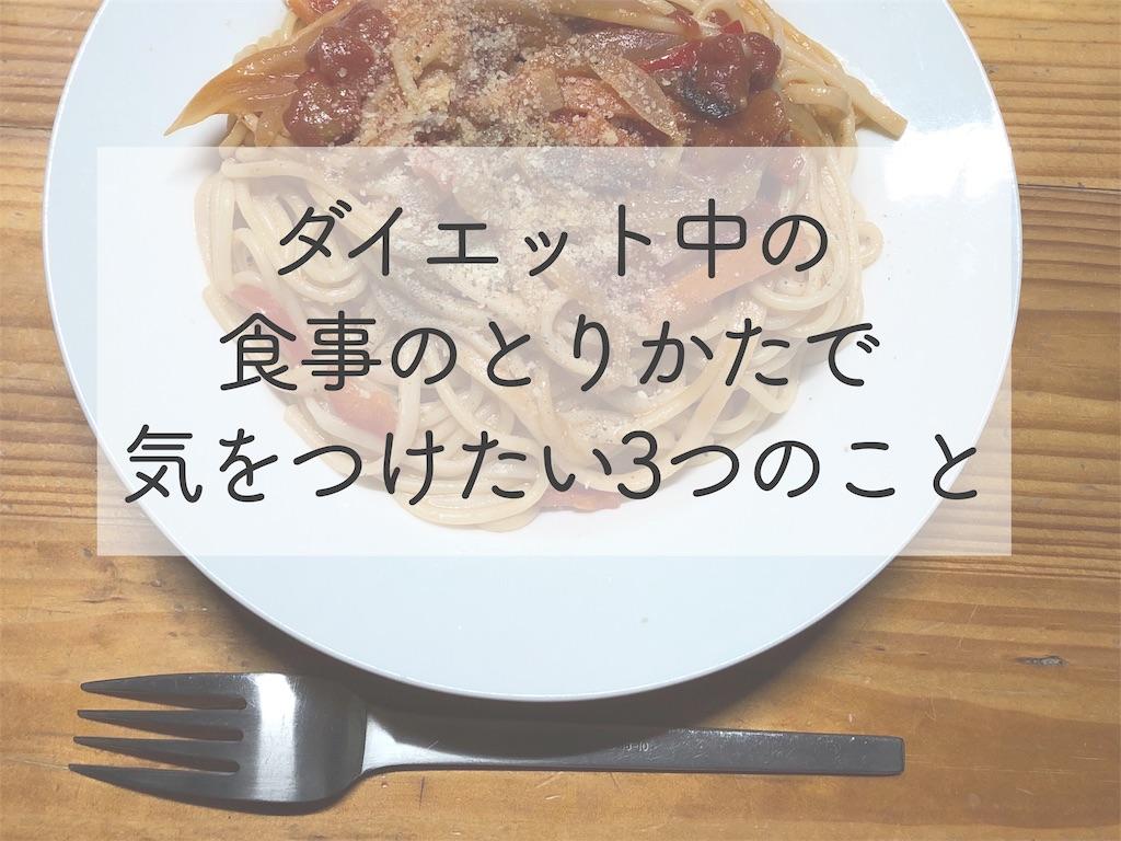f:id:sakuyamoon:20190201150524j:image